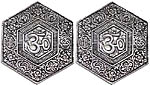 [SET OF 2] Metal Burner: Om Hexagon 4 inch