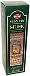 (SET OF 25) Musk, 8 Gram Incense