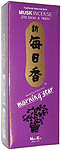 MorningStar Incense, 200 Sticks: Musk (SALE)
