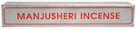 Manjusheri Tibetan Incense 6 inch, 25 sticks