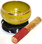 YELLOW Tibetan Singing Bowl, 4 inch wide